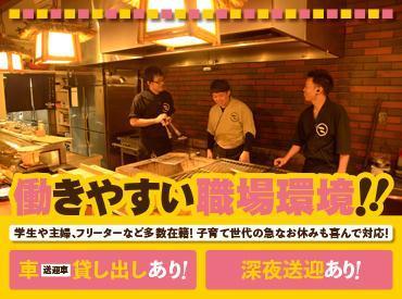 釧路発祥「炉ばた」の人気店「炉ばた八」が追加募集中!