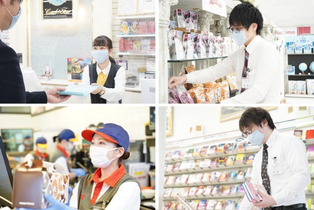釧路のコーチャンフォーグループ3店のアルバイト/パート募集!