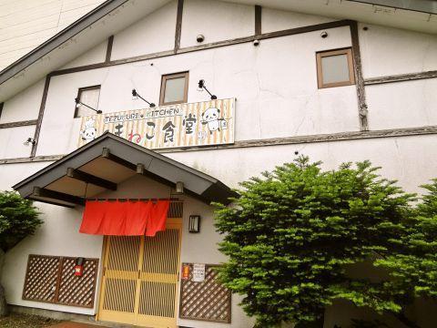 【地域に愛される住宅街の食堂】ホールスタッフ募集中!