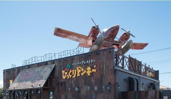 事業拡大中!!「北海道の魅力を全国へ」